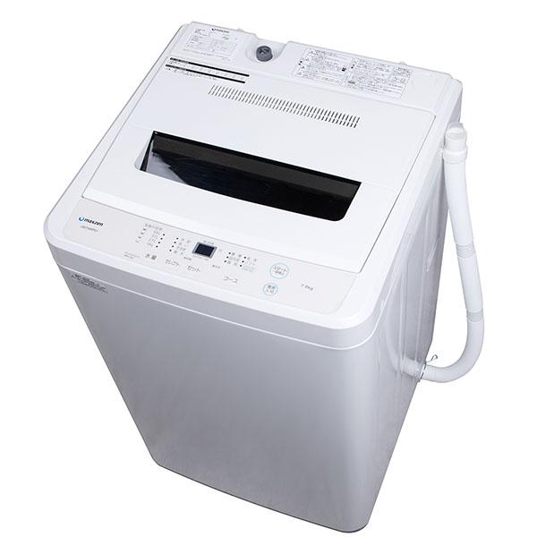 JW50WP01WH(風乾燥付)